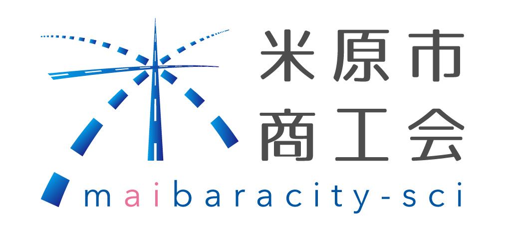 米原市商工会公式サイト